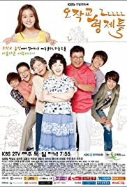 Ojakgyo hyeongjaedeul Poster