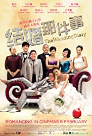 The Wedding Diary Poster