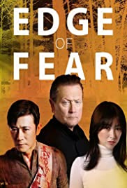 Edge of Fear (2018) Poster - Movie Forum, Cast, Reviews