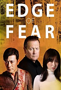 Primary photo for Edge of Fear
