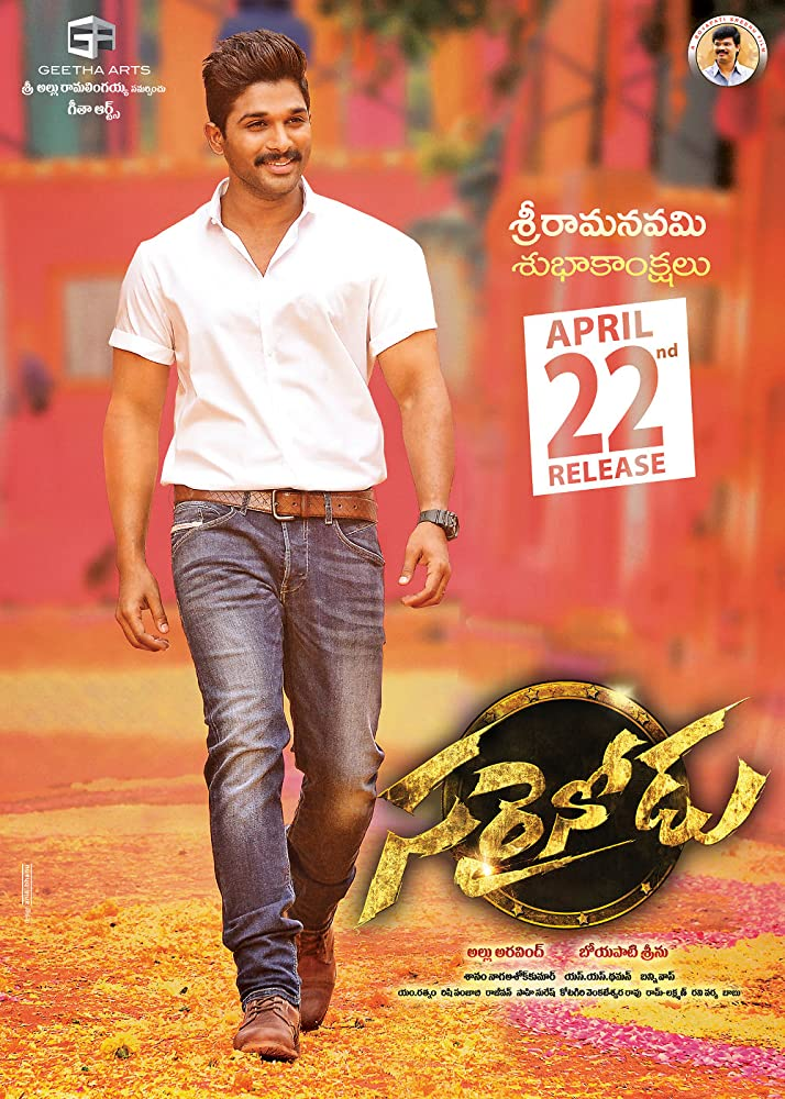 Sarrainodu 2016 Hindi Dual Audio 400MB HDRip ESub Download