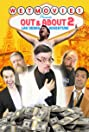 Out and About Movie 2: Las Vegas Adventure