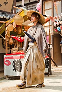 Takeru Satoh Picture