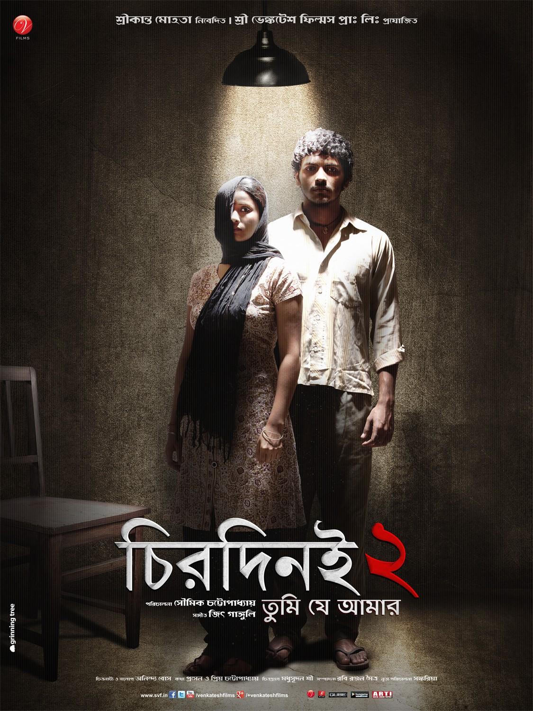 Chirodini Tumi Je Amar 2 (2014) Bengali 720p WEB-DL x265 AAC 950MB