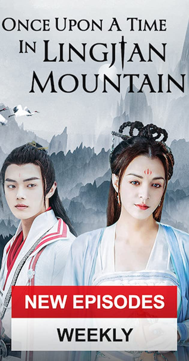 Download Cong qian you zuo ling jian shan or watch streaming online complete episodes of  Season 1 in HD 720p 1080p using torrent