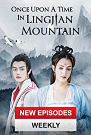 Once Upon a Time in Lingjian Mountain Poster