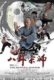 The Kungfu Master