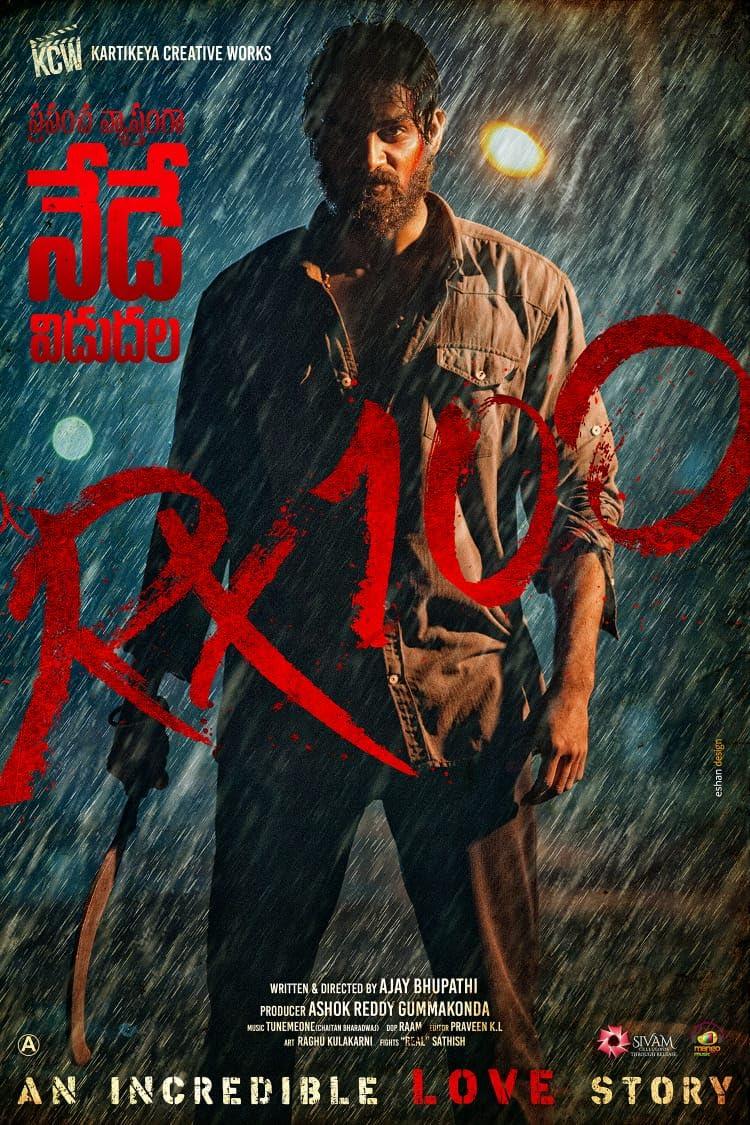 RX 100 (2019) Hindi Dubbed