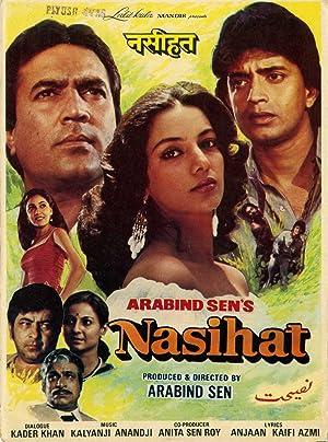 Nasihat movie, song and  lyrics