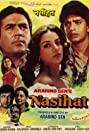 Nasihat (1986) Poster