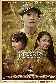 Jeeudo (2020) film en francais gratuit