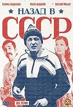 Nazad v SSSR