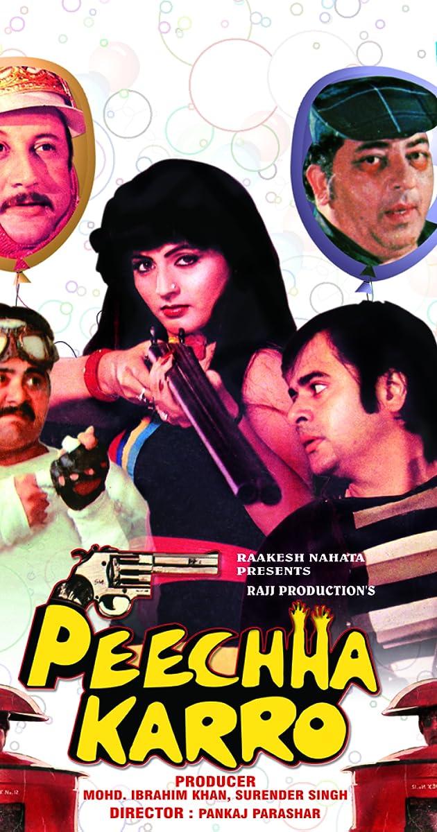 Peechha Karro (1986) - IMDb