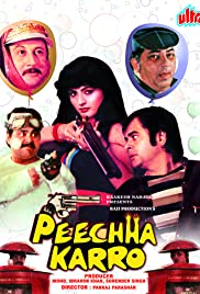 Peechha Karro 1986 Hindi Movie AMZN WebRip 300mb 480p 1GB 720p 3GB 8GB 1080p