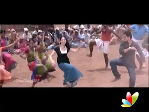 Kanden Kadhalai Trailer
