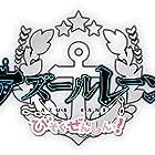 Azur Lane: Bisoku Zenshin! (2021)