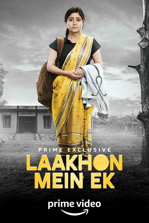 Laakhon Mein Ek Complete Season 2