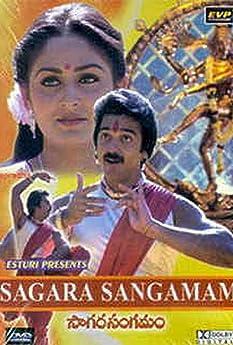 Sagara Sangamam (1983)
