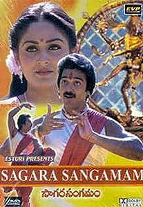 New movie trailers free download Sagara Sangamam India [1280x768]