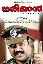 Nariman Poster