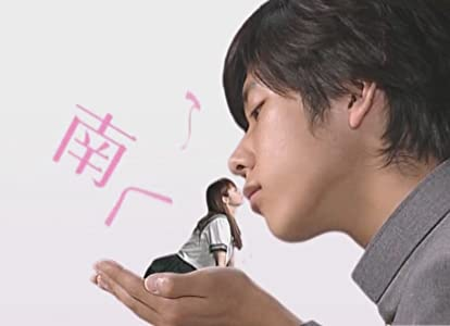 1080p movie clips free download Minami kun no koibito by [1080i]