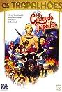 O Cinderelo Trapalhão (1979) Poster