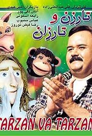 Tarzan o Tarzan (2001)
