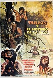 Green Inferno 1973 Imdb