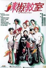 La jiao jiao shi (2000)