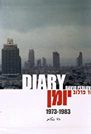 Diary 1973-1983 Poster