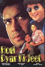 Hogi Pyaar Ki Jeet (1999) Full Movie Watch Online Download thumbnail