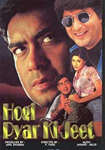 Download hindi movie Hogi Pyaar Ki Jeet