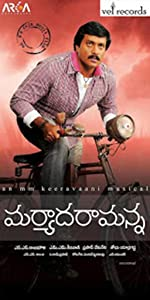 Maryada Ramanna in hindi free download