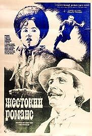 A Cruel Romance(1984) Poster - Movie Forum, Cast, Reviews