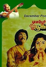 December Pookkal