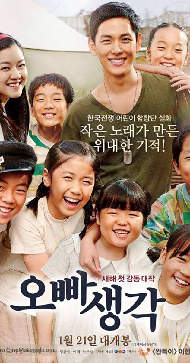 Image Op-pa saeng-gak