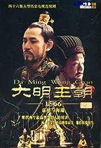 Da Ming Wang Chao 1566