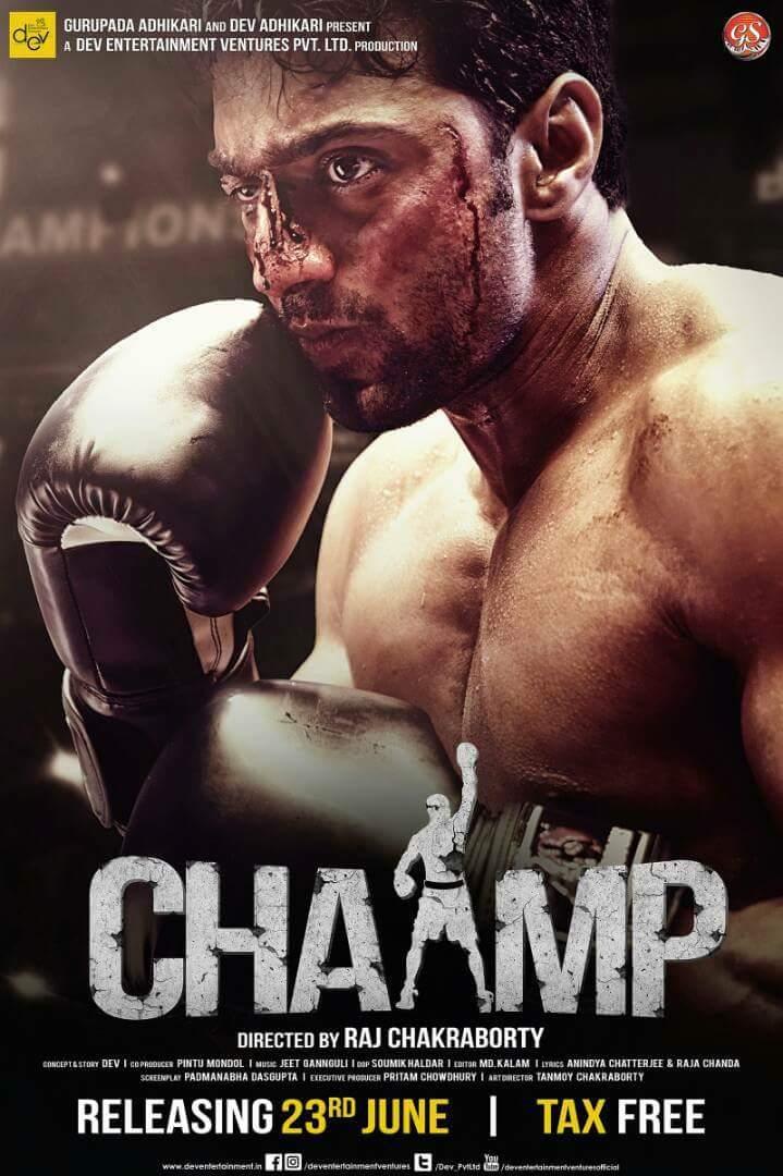 Champ Movie Bengali