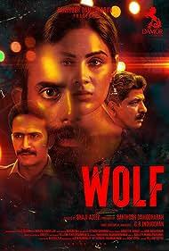 Jaffer Idukki, Shine Tom Chacko, Arjun Asokan, and Samyuktha Menon in Wolf (2021)