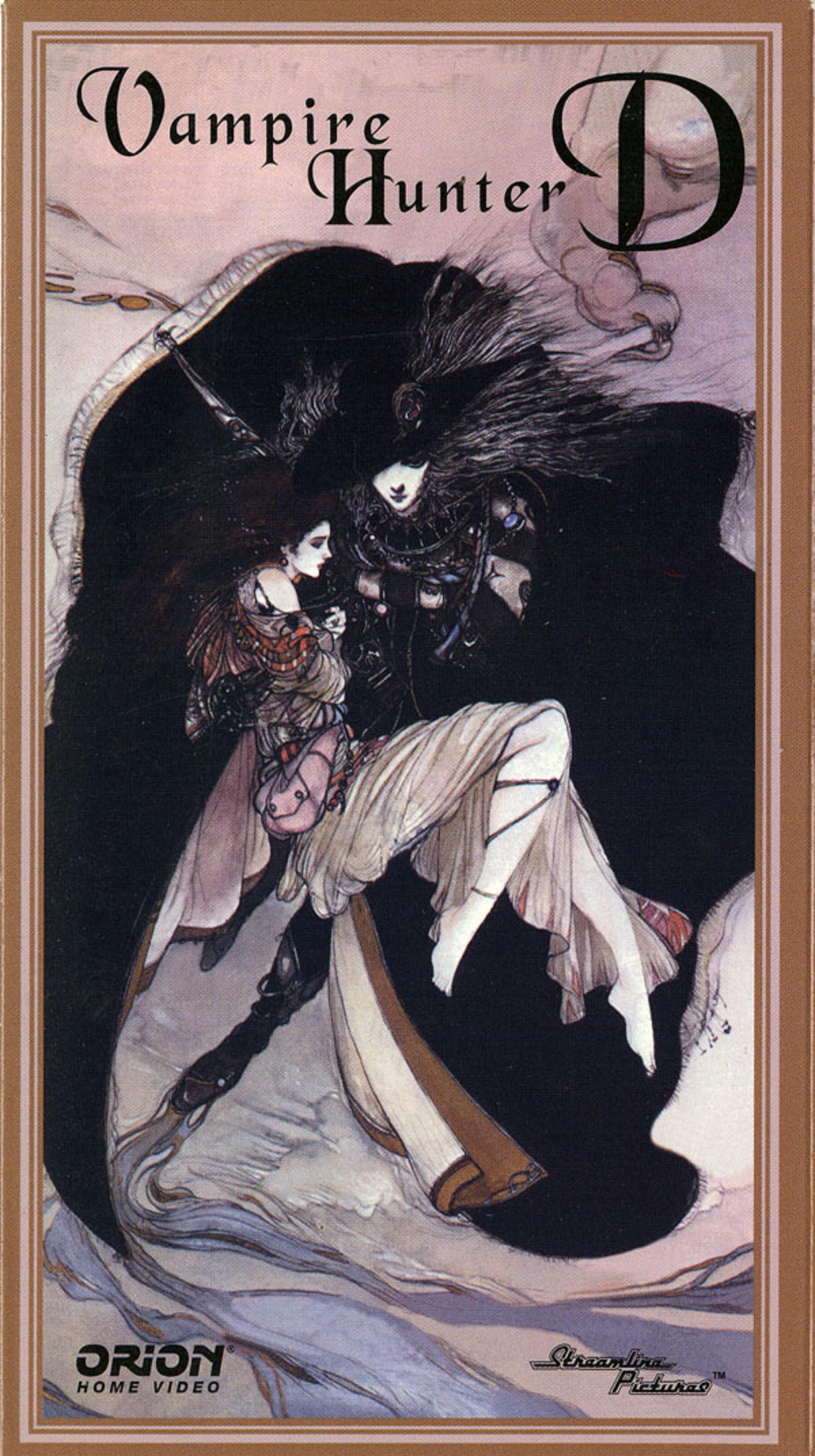Kyûketsuki hantâ D (1985)