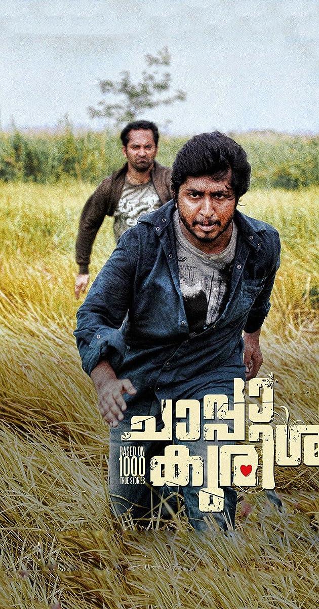Chaappa Kurish (2011) - IMDb