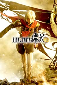 Final Fantasy Type-0 HD (2015)
