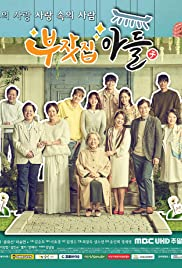 Rich Family's Son Poster