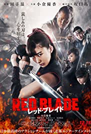 Red Blade Poster