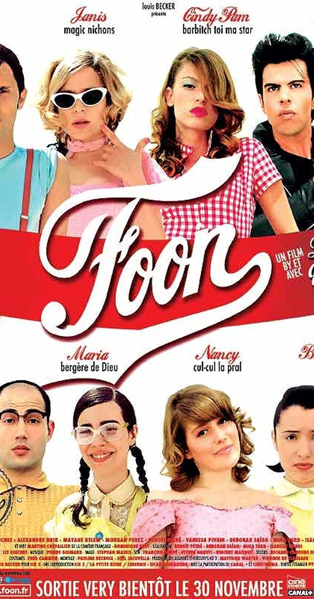 le film foon