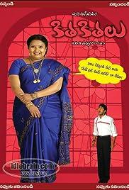 kithakithalu full telugu movie