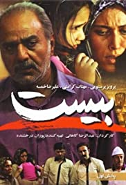 Film haye irani jadid online dating