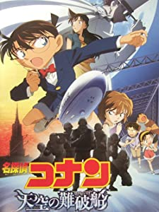 Movie downloads ipod Meitantei Conan: Tenkuu no rosuto shippu Japan [2160p]