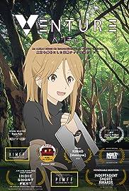 Venture Anime Poster