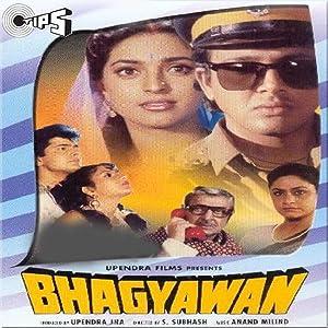 Keshav Rathod Bhagyawan Movie